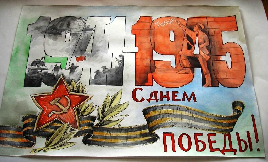 рисунки и картинки на день победы